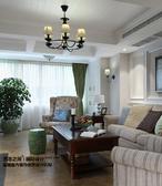清波公寓 【清风徐来】美式风格